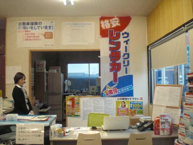 100円レンタカー福岡田川店の画像2