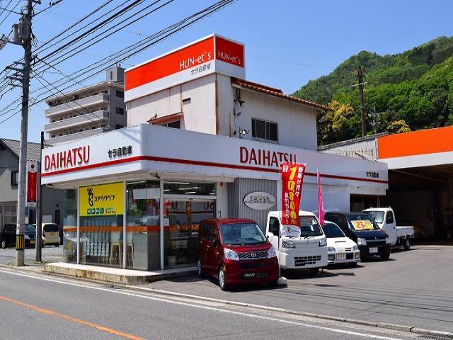 100円レンタカー広島北店の画像1