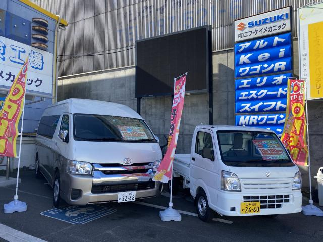100円レンタカー大分三佐店の画像2