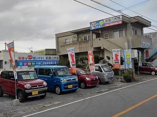 100円レンタカーなきじん店の画像1