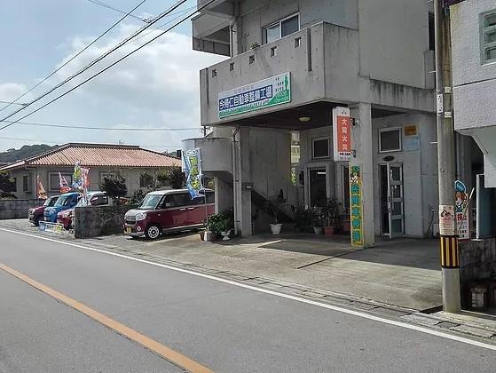 100円レンタカーなきじん店の画像2