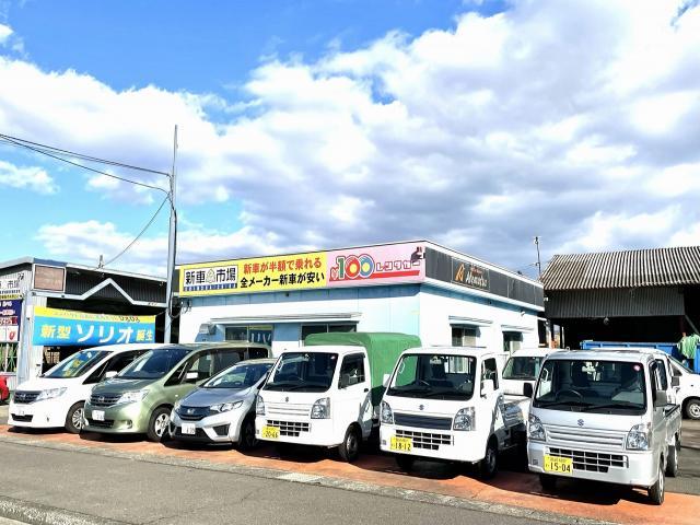 100円レンタカー都城店の画像2