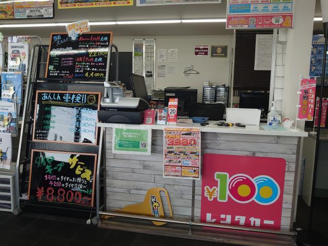 100円レンタカー有沢店の画像2