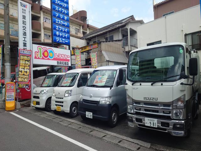 100円レンタカー別府石垣店の画像1