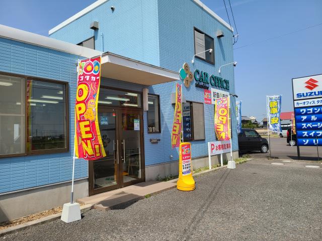 100円レンタカー観音寺店の画像1