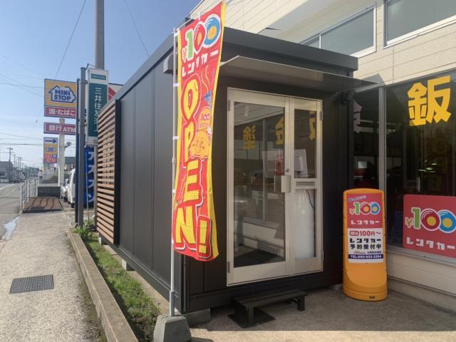 100円レンタカー太宰府水城店の画像2