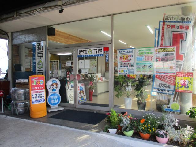 100円レンタカー速見日出店の画像2