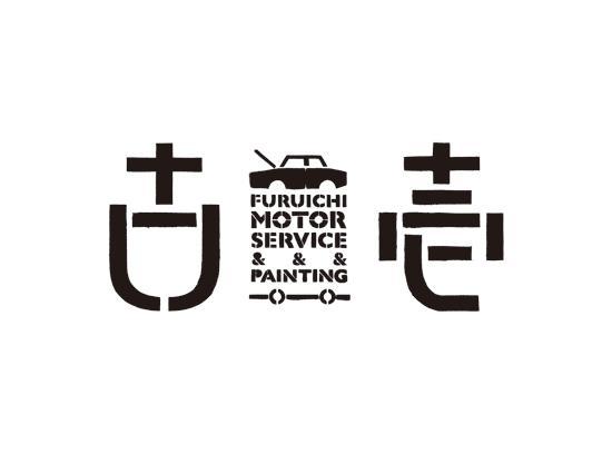 100円レンタカー大野城御笠川店の画像3