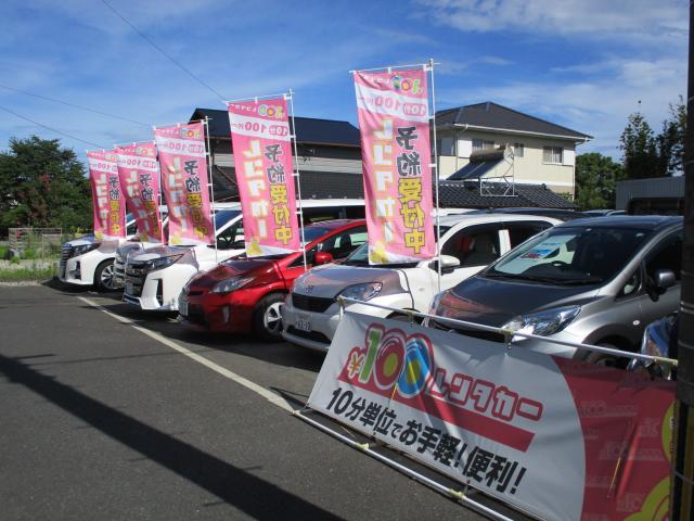 100円レンタカー久留米合川店の画像3