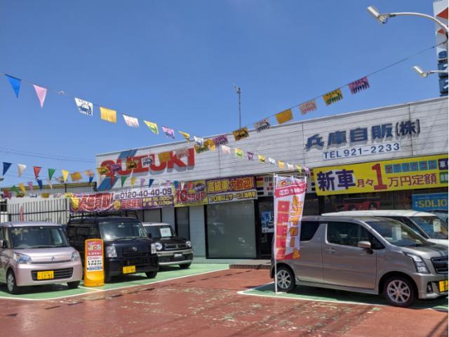 100円レンタカー神戸西区枝吉店の画像1