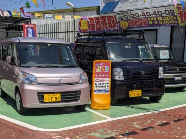 100円レンタカー神戸西区枝吉店の画像2